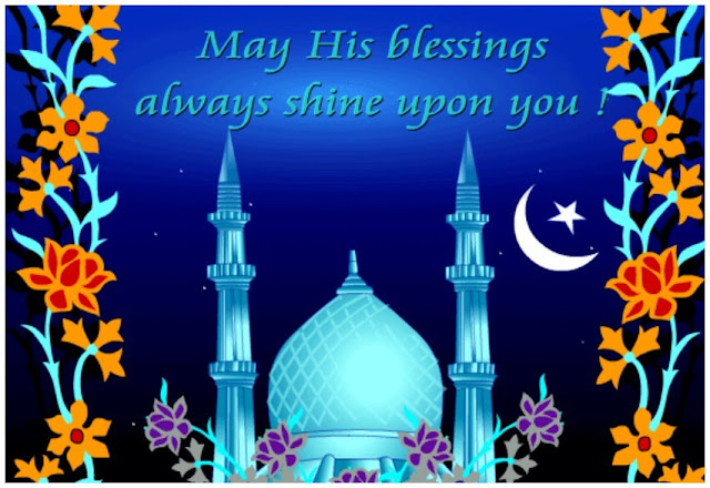 Eid Ul Fitr Mubarak 50 Hd Wallpapers 2017