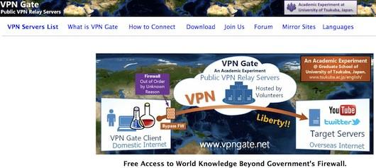 كيفية استخدام VPN Gate بكفاءة - مدونة الويب   Webbloog