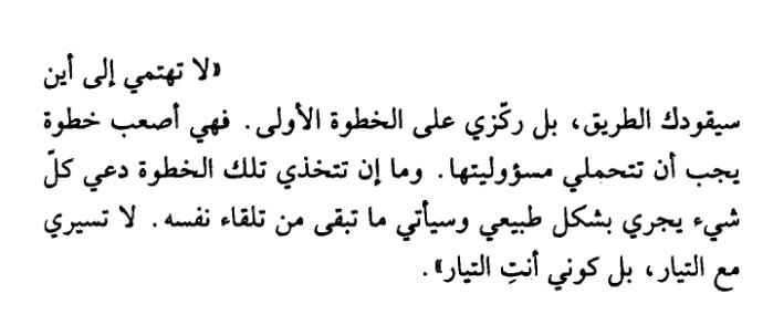 كتاب وهج البنفسج pdf