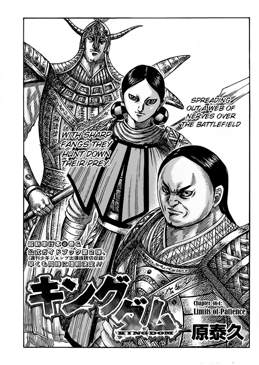 Kingdom - Chapter 468