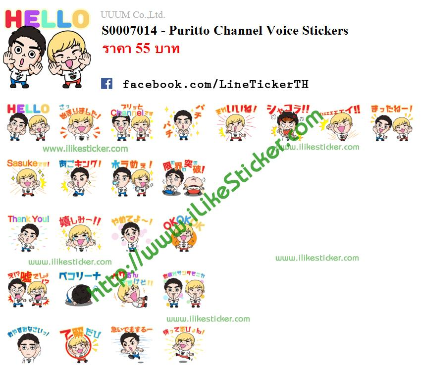 Puritto Channel Voice Stickers