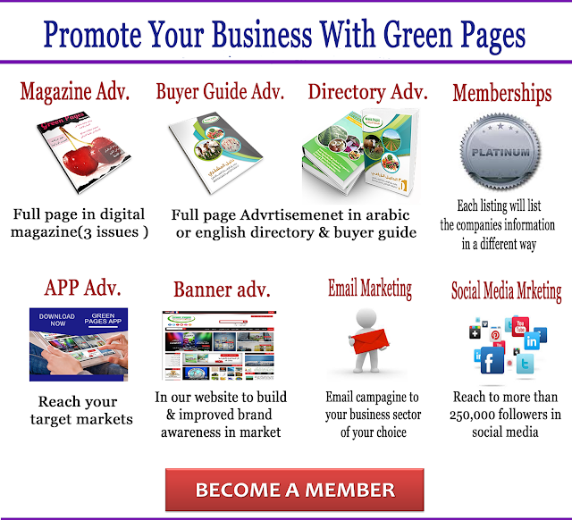 Promote Your agriculture business ( Factory - Farm - Company ) globally