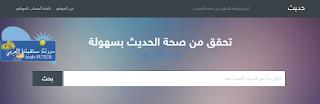 مستقبلنا العربي مدونة عربية تهتم باثراء المحتوي العربي والبيتكوين العربي