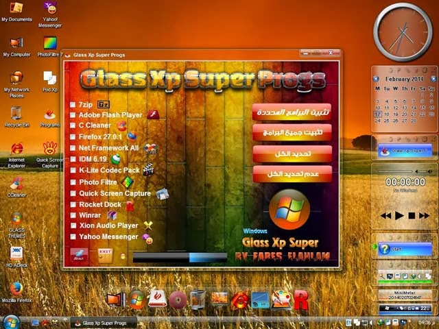 Windows Xp Lite Iso Rar