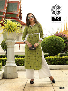 Aradhna PK Liva Rayon casual wear kurtis catalog wholesale