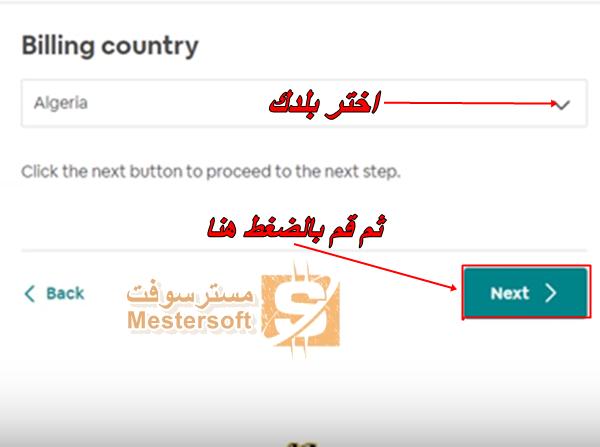طلب فتح حساب بايونير مجانا بالصور: