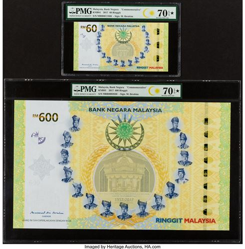 World largest banknote
