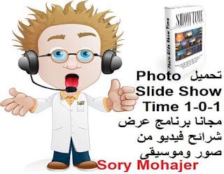 تحميل Photo Slide Show Time 1-0-1 مجانا برنامج عرض شرائح فيديو من صور وموسيقى