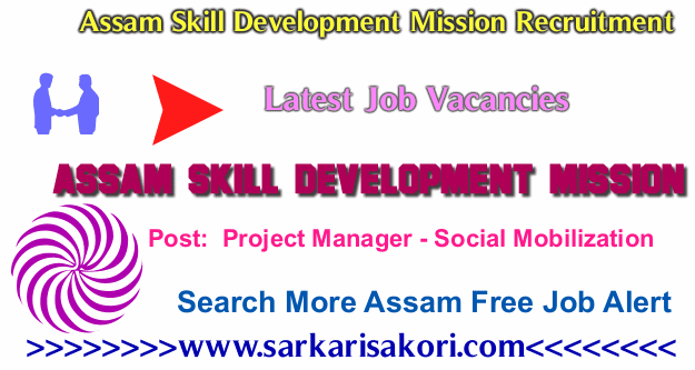 Assam Skill Development Mission Recruitment 2017 Project Manager - Social Mobilization