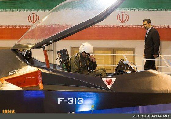 Kanopi Qaher F-313