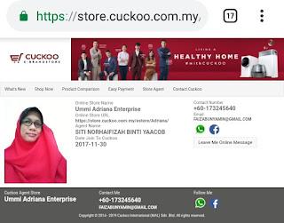 Klik Image Store eBrandstore Cuckoo Online