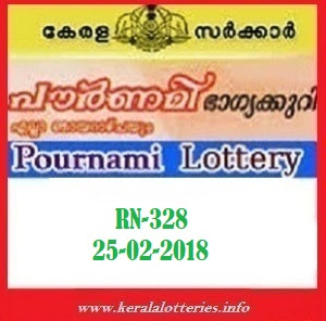 POURNAMI (RN-328) LOTTERY RESULT