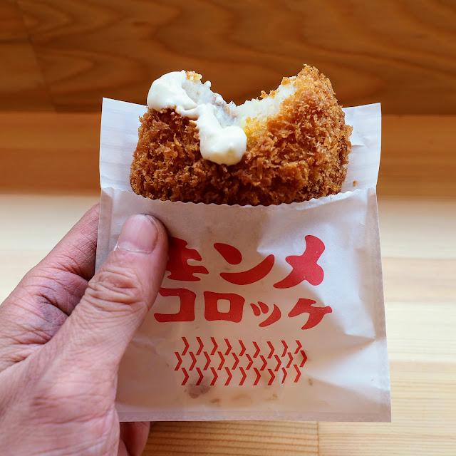 河津 IZUSORA bakery キンメコロッケ