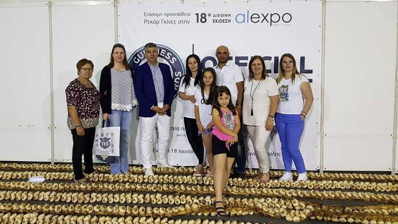 Επίσημη παρουσίαση του Βραβείου Ρεκόρ Γκίνες για τη μεγαλύτερη πλεξούδα σκόρδου