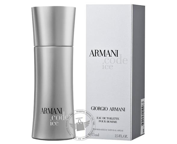 New 2014 Fragrance Giorgio Armani Code Ice Eau De Toilette Spray