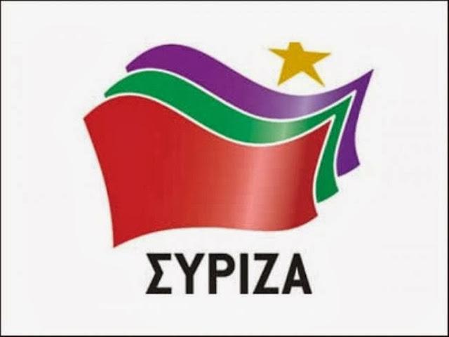 Αποτέλεσμα εικόνας για ΣΥΡΙΖΑ ΔΩΡΙΔΑΣ