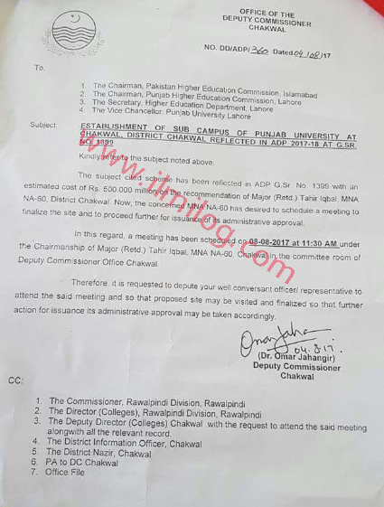 Establishment-of-Sub-Campus-of-Punjab-University-Chakwal-District-Chakwal-Higher-Education-Department-HED