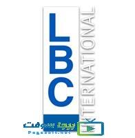 قناة lbc اللبنانية بث مباشر