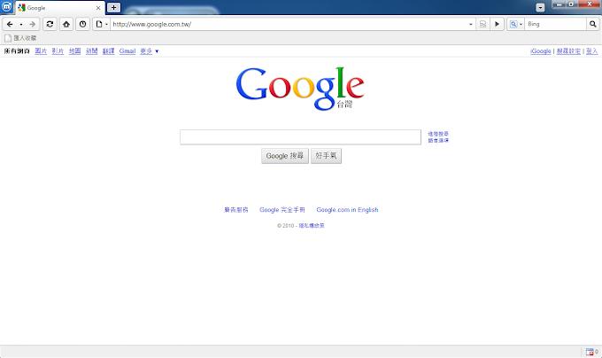 免費傲遊瀏覽器2020 Maxthon成為你第二個備用瀏覽器