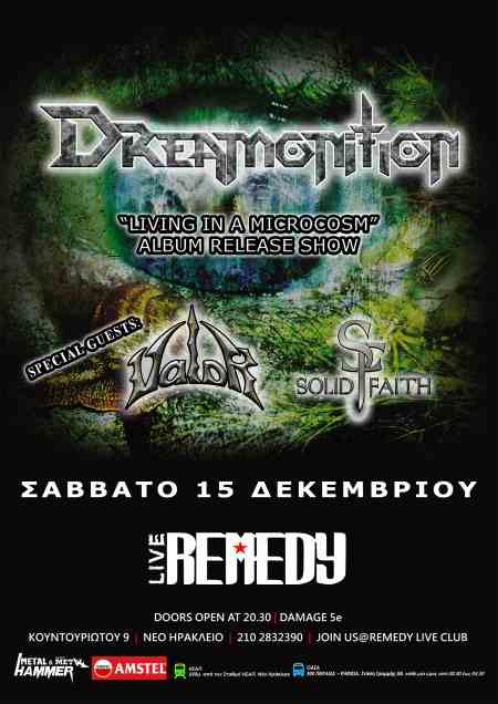 DREAMONITION: Σάββατο 15 Δεκεμβρίου Release Show @ Remedy w/ Valor και Solid Faith