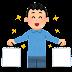 訪日外国人「調子に乗って高級万年筆4本買っちゃった!」総額50万円超えの買い物をした外国人に海外から驚愕の声!(海外の反応)