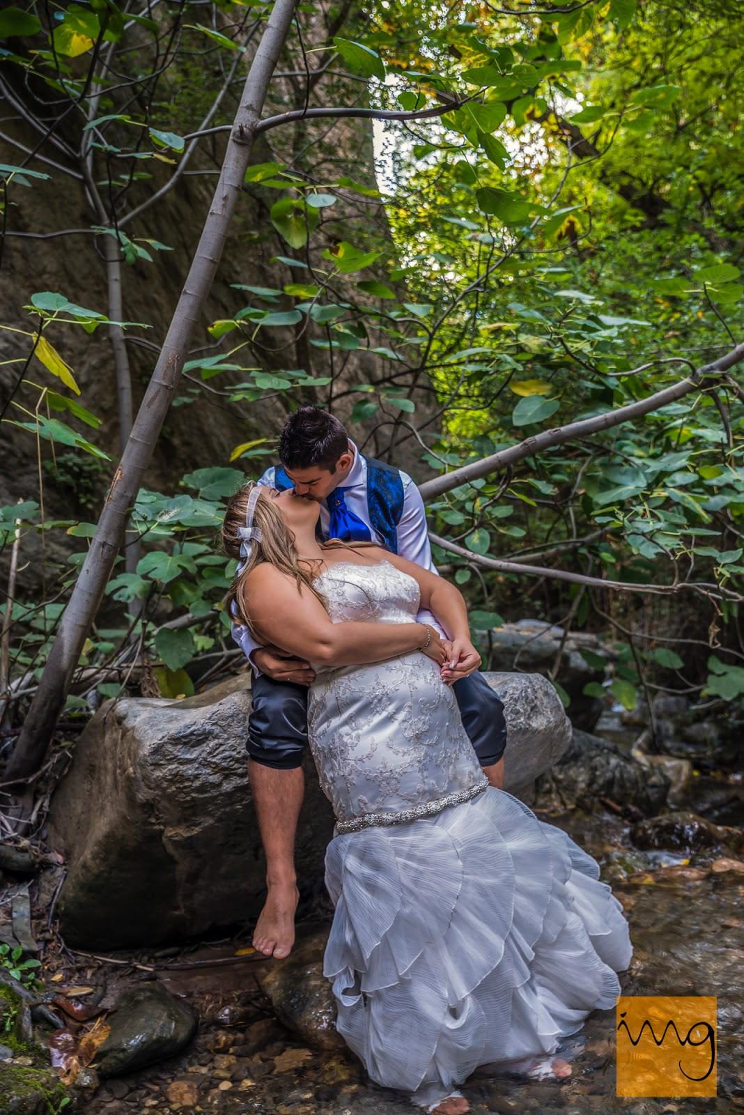 Beso romántico en los Cahorros