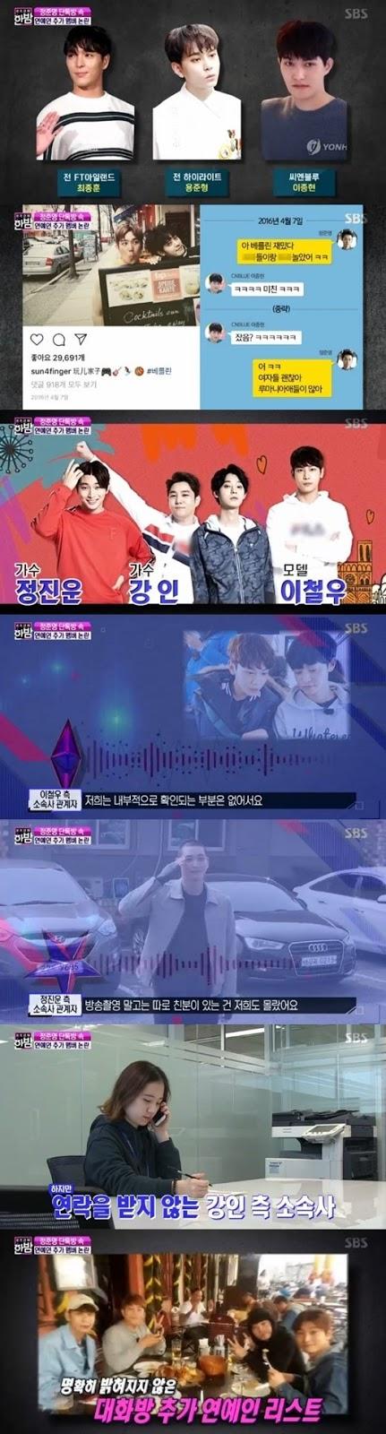 Jung Jinwoon, Jung Jun Young'ın Katalk odasında olduğunu yalanladı, Kangin sessiz kaldı