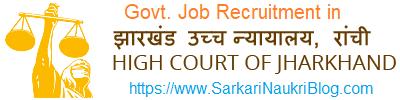 Jharkhand High-Court Recruitment Vacancy