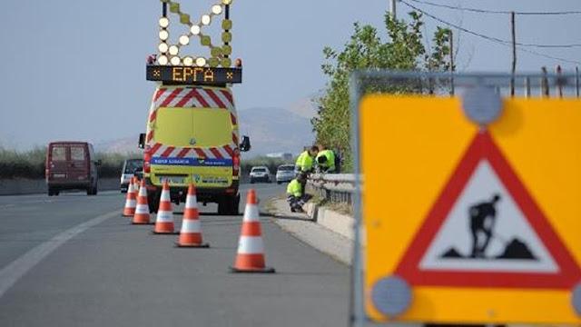 Πρέβεζα: «Παράταση Προσωρινών κυκλοφοριακών ρυθμίσεων εντός των Ορίων του Έργου Παραχώρησης στο Τμήμα Α/Κ Φιλιππιάδας – Πέρδικα του Αυτοκινητόδρομου της Ιονίας Οδού