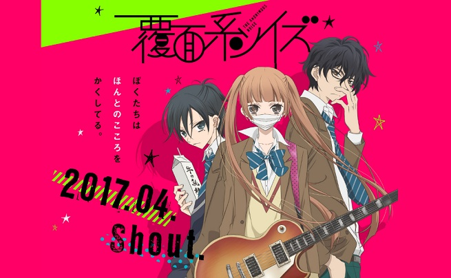 Sinopsis Anime Fukumenkei Noise 2017