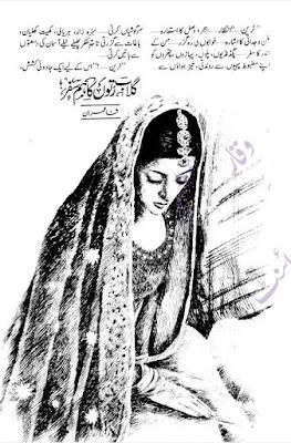 Gulab ruton ka humsafar novel by Sana Imran