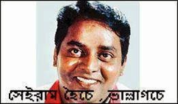 Funny Facebook Picture Comments Bengali - ▷ ▷ PowerMall