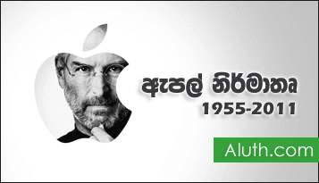 http://www.aluth.com/2016/12/designed-by-apple-in-california.html