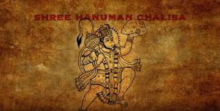 Hanuman Chalisa Super Fast - Bhakti Song | हनुमान चलीसा - भक्ति गीत | Gyansagar ( ज्ञानसागर  )