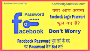 Facebook Id Password Change Kaise Kare Apna Fb Password Kaise Jane
