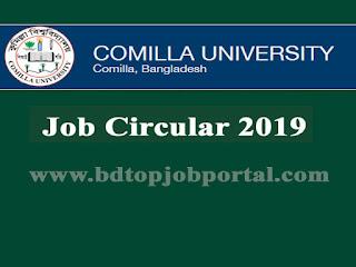 Comilla University Job Circular 2019