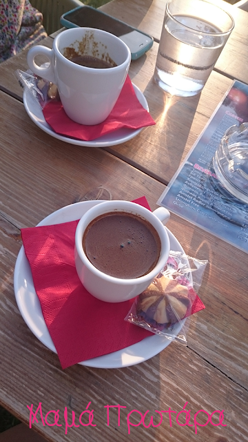 Αυτή την εβδομάδα χάρηκα γιατί - 44η εβδομάδα- greek coffee time