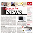 IT&Security News #39 | ProSystem News