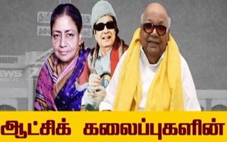 Aadsi Kalaippukalin Kathai | News 7 Tamil