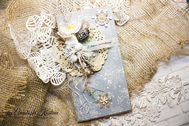 женская открытка, открытка для женщины, с днем рождения, открытка на день рождения, открытка с днем рождения, анастасия костина, Kosana Art, открытка с феями, открытка с цветами