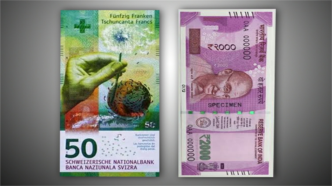 The Best Currency Note Of Year Oh Yes There S An Award For That As Well And Guess What Land Silk Smooth Chocolates World Cl Modern Art
