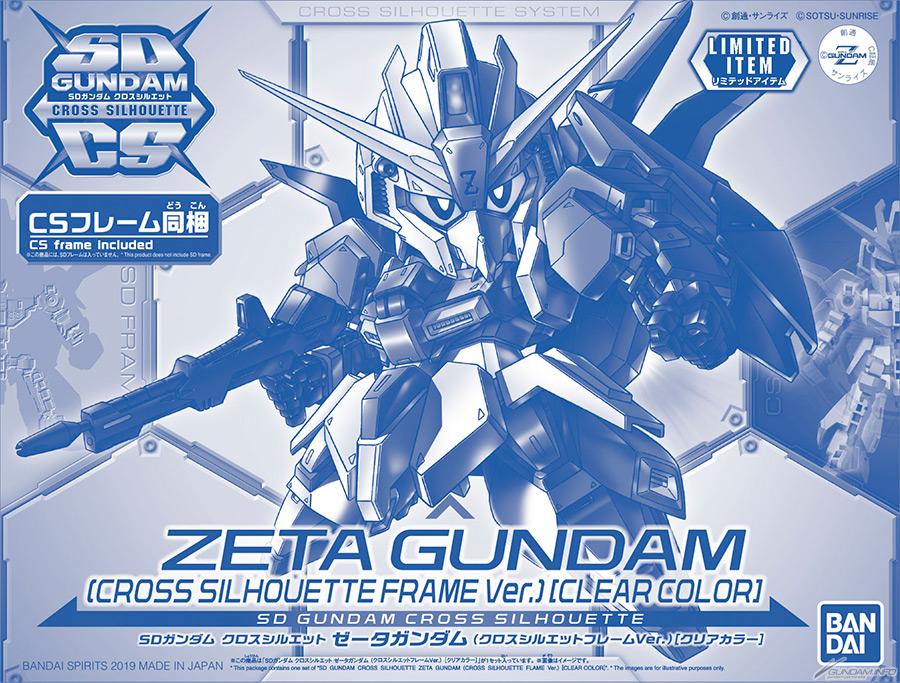 SDCS 1/144 MSZ-006 Zeta Gundam [CS Frame] (Clear Color ver.) BOX ART