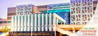 وظائف شاغرة فى مستشفى السعودي الالماني فى دبى 2018