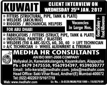 kuwait abu dhabi large job opportunities good salary food allowance gulf jobs for malayalees. Black Bedroom Furniture Sets. Home Design Ideas