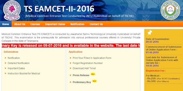 TS Eamcet-II 2016 Answer Key Released on tseamcet.in keys Download