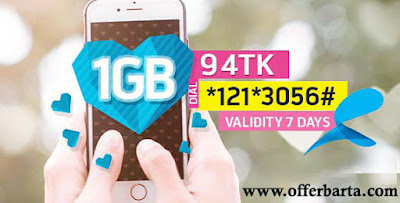 Gp 1GB at Only 94tk Internet Offer 2017- posted by www.offerbarta.com