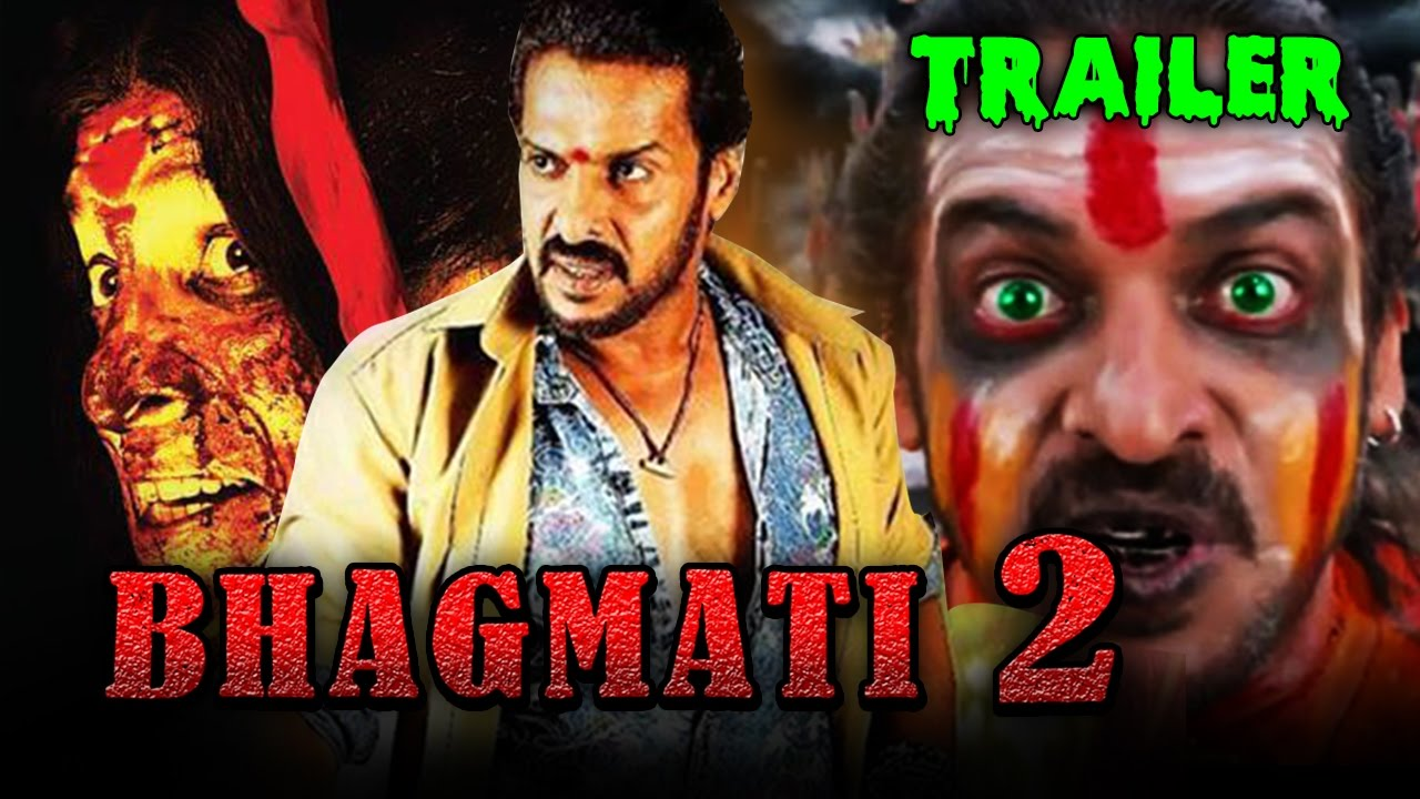 Bhagmati 2 2017 Hindi Dubbed Official Trailer Nk Moviez