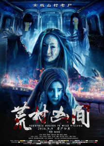 Horrible Mansion in Wild Village (2016) Subtitle Indonesia