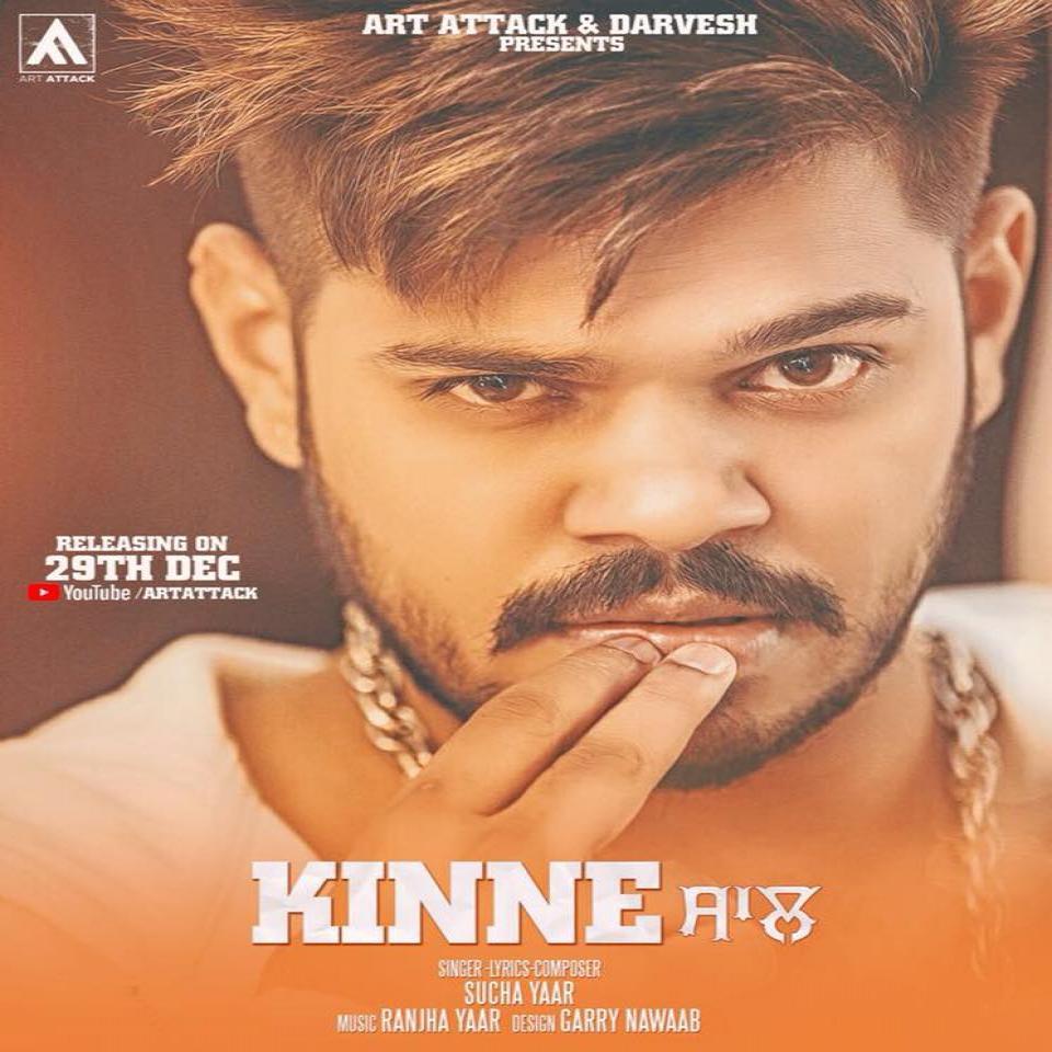 Kinne Saal   SuchaYaar new song