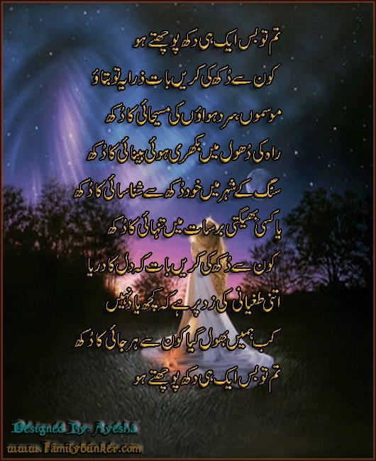 Iqbal Urdu Shayari Images: First Love To Change Everything: Allama Iqbal Poetry Urdu
